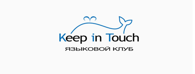 Языковой Клуб Keep in Touch