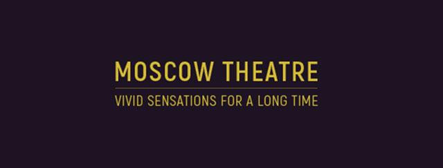 Сайт Московского театра классического балета