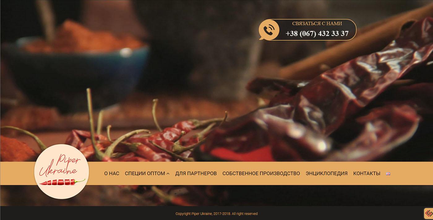 Сайт компании Пайпер Украина