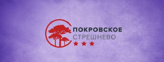 Сайт гостиницы Покровское-Стрешнёво г. Москва