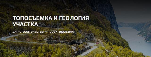 Лэндинг с для рекламной кампании на Яндекс директ